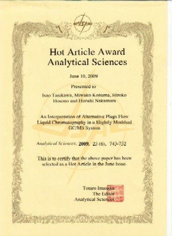 2009-AnalSci-AWARD2.jpg