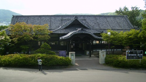 小樽市公会堂 正面