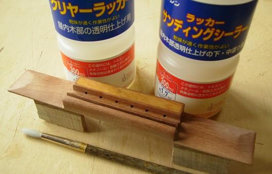 ブリッジ 屋内塗装前塗装道具