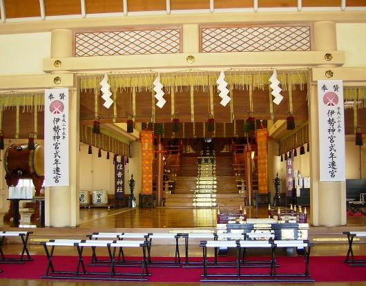 小樽住吉神社拝殿中