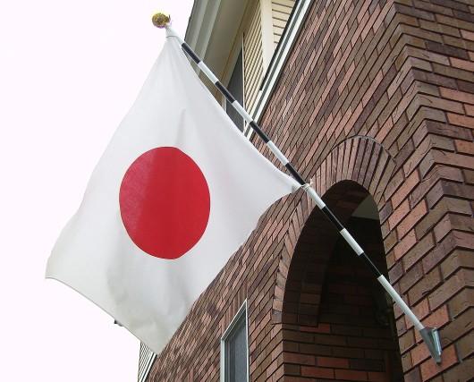 日の丸の旗