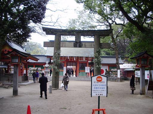 住吉神社①