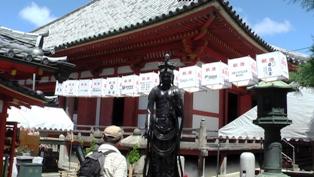2009.08.14 六波羅蜜寺