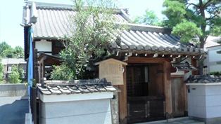 2009.8.14 法性寺
