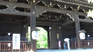 東寺南大門