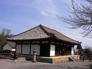 当麻寺 講堂