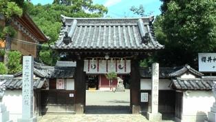 桜井神社 門