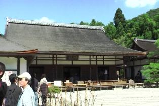 慈照寺 方丈