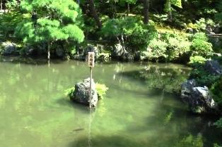 慈照寺 庭園