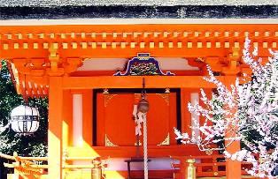 北野天満宮 自主神社