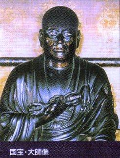 東寺 大師像
