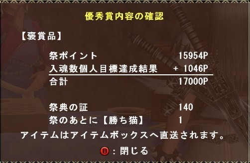 mhf_20110817_150943_041.jpg