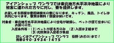 o0571021811121152293_20110515224953.jpg