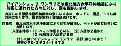 o0571021811121152293.jpg