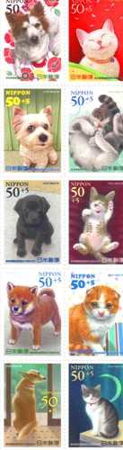 X動物愛護週間制定60周年記念 切手
