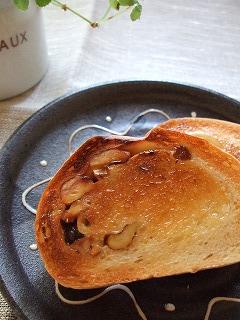 ずんぐりパン*