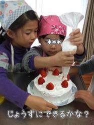 バースデーケーキ その2