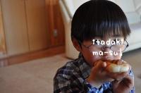 大好きパン