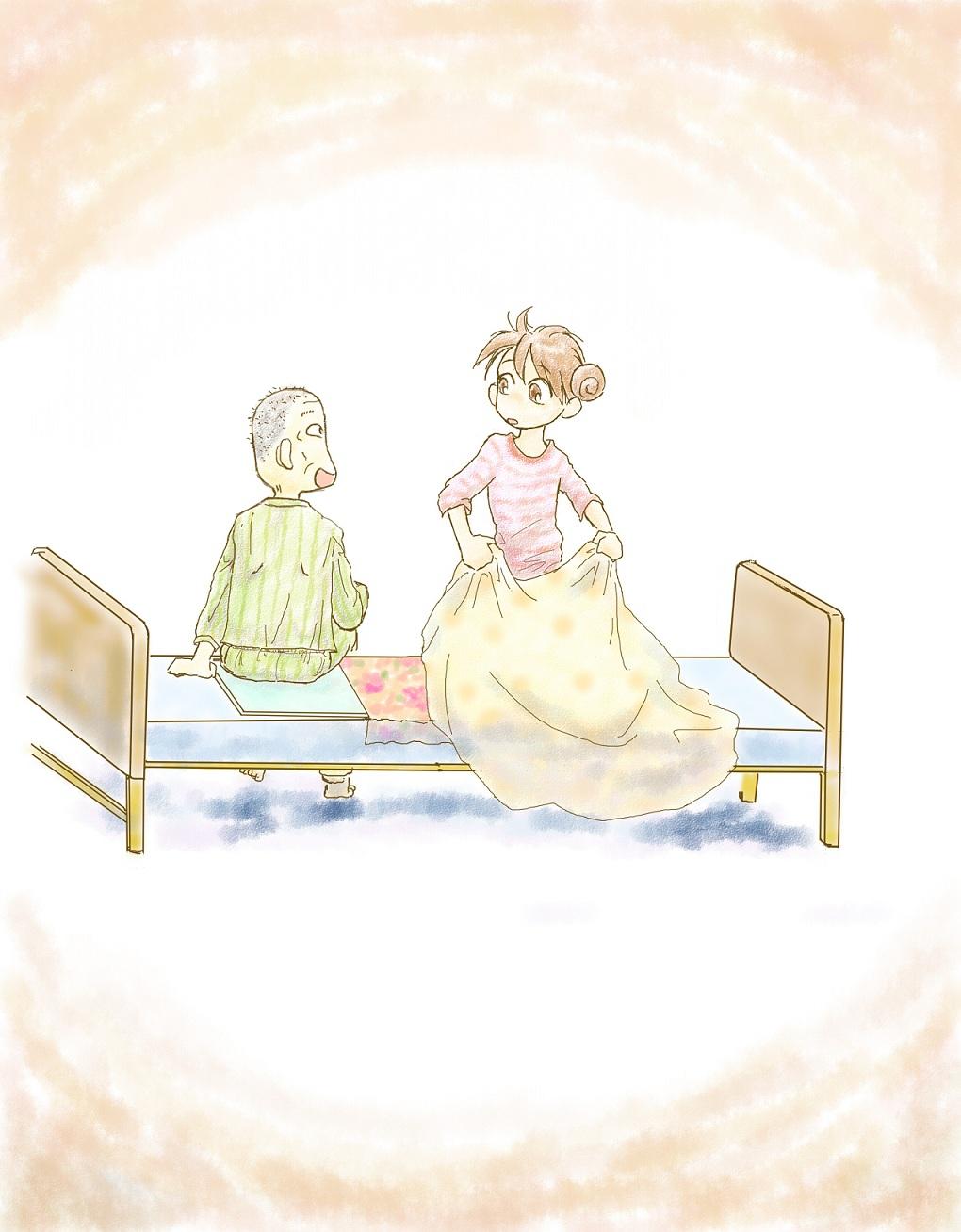 じいちゃんと葵ちゃん