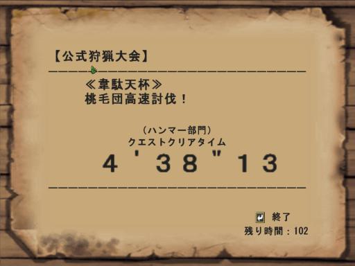 mhf_20091101_040042_109_convert_20091103012125.jpg