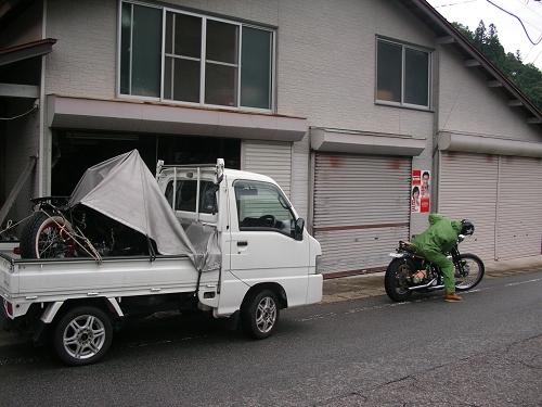 2009.8名古屋遠征 (1)