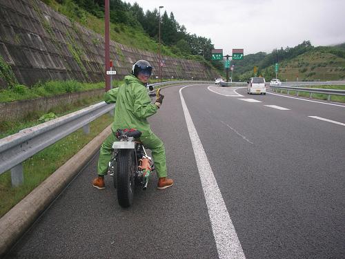 2009.8名古屋遠征 (6)