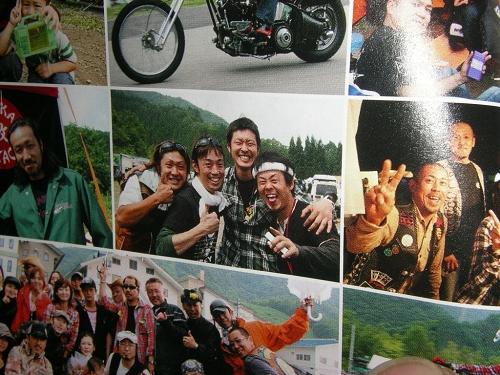 VIBES 2009.9月号 (3)