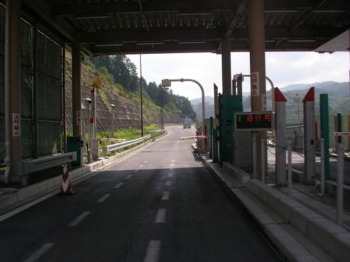 2009.9メリさんツー (1)