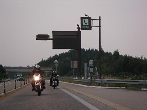 2009.9メリさんツー (17)