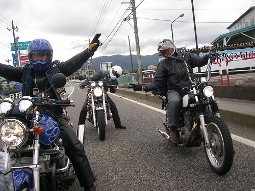2009 VIBES MEETING in niigata-kashiwazaki (13)