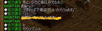 blogneta1