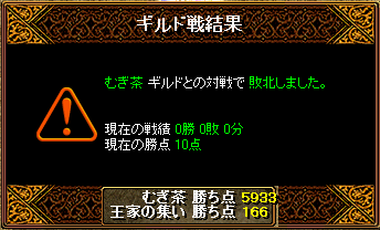 gv091210