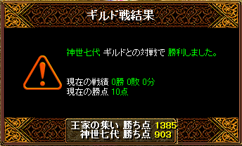 gv091219