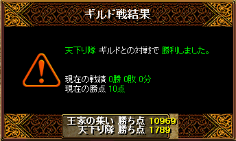 gv100309re.png