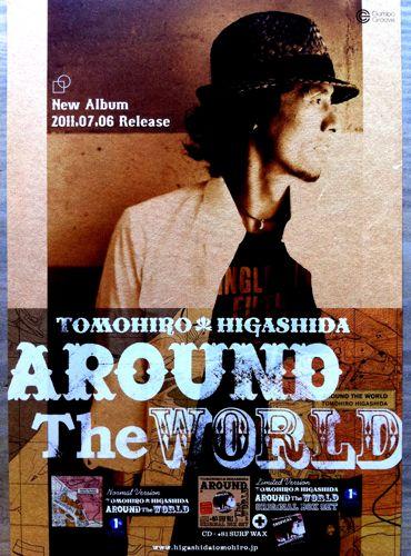 higashida2011-1.jpg