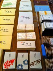 shiro2011-2.jpg