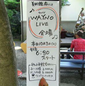 wayno1.jpg