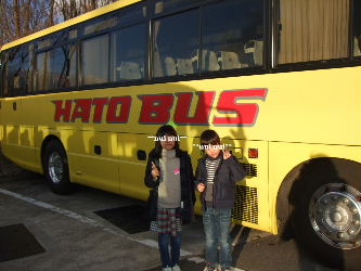 2010_12180074 blog1