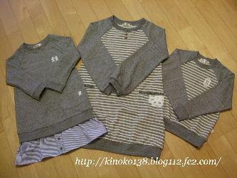 2011_03210034-1.jpg