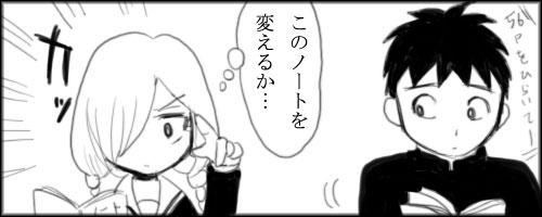 0019-02.jpg