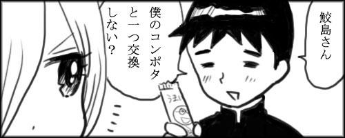 0035-2.jpg