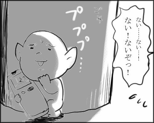 0049-04.jpg
