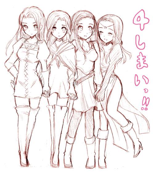 4shimai.jpg
