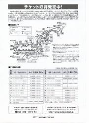 カタログ019