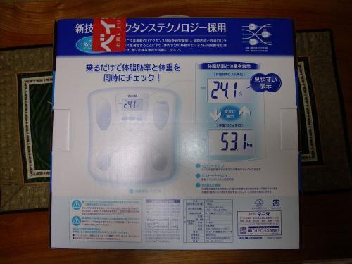DSCF2929.jpg