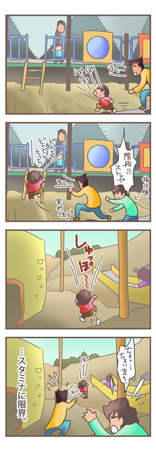 20091206_sinrin00_b.jpg