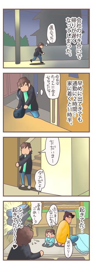 20091211_osoi00_a.jpg