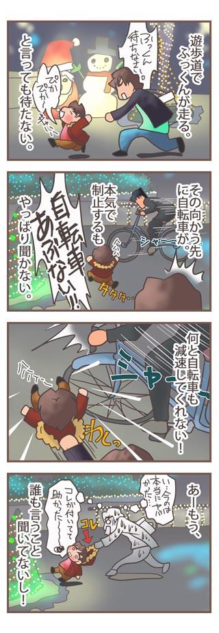 20091215_kikikanri00_a.jpg