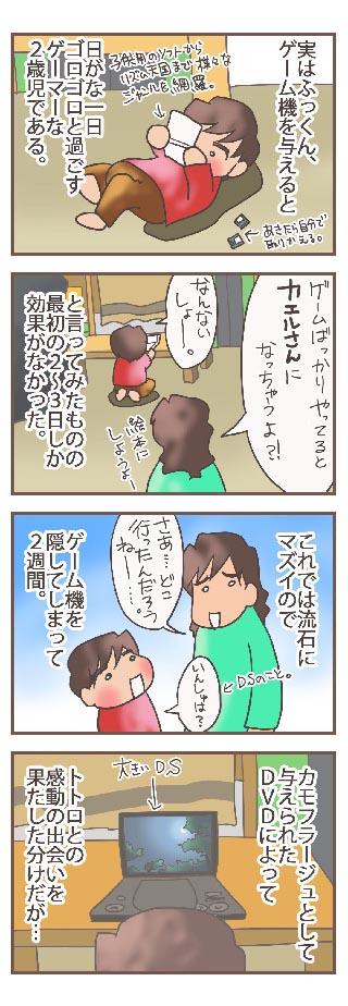 20100206_sinjitu00_a.jpg