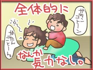 20100410_kiryokunasi00_a.jpg